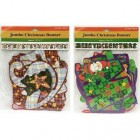 2 Value Pack Jumbo Christmas Banners Wall Decoration For Home Office School Assorted Styles