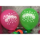 Assorted Pack of Baby Balloon Favors Party Decorations
