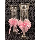 Mis Quince Anos Toasting Glass Cups Quinceanera Copas Keepsake