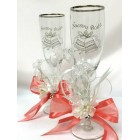 Nuestra Boda Wedding Toasting Cups